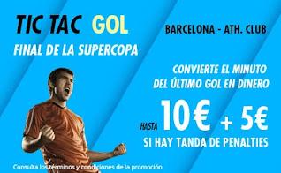 suertia promo supercopa Barcelona vs Bilbao 17-1-2021