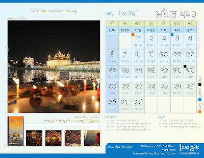 Nanakshahi Sikh Calendar November - December 2021 - Maggar Month