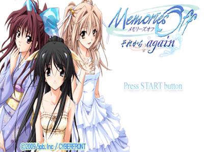 【PSP】秋之回憶:從今以後Again中文版(Memories Off Sorekara Again)