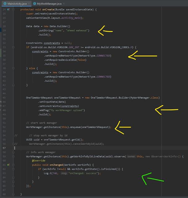 كيفية ارسال data من activity الى workmanager