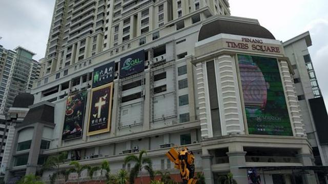 Tempat Wisata di Penang Malaysia