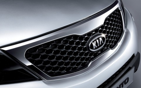 Car Brands Starting With F >> History of All Logos: All Kia Logos
