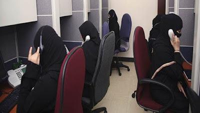 80 فتاة سعودية يخضعن لأول اختبار للعمل في المراقبة الجوية