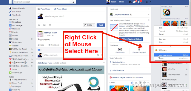 Visited Facebook Profile Source Code