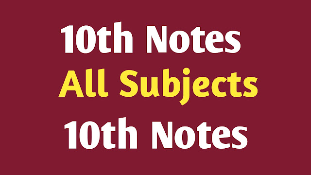 10th class notes download