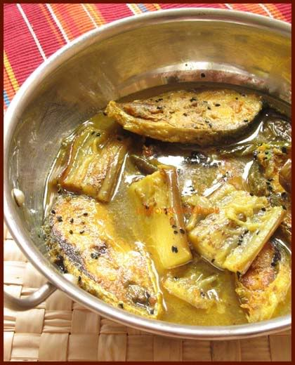 Ilish Begun er Jhol