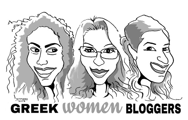 ti kanei enas antras blogger sthn prwth synanthsh twn womenbloggersgr aspromaurh karikatoura