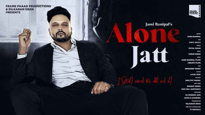 Jatt – Jassi Banipal & Gavy Aujla Lyrics