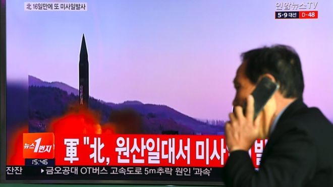 North Korean ballistic missile fired into the Sea of Japan