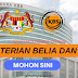 Jawatan Kosong Terkini Kementerian Belia Dan Sukan - Penolong Pegawai Belia Sukan S29