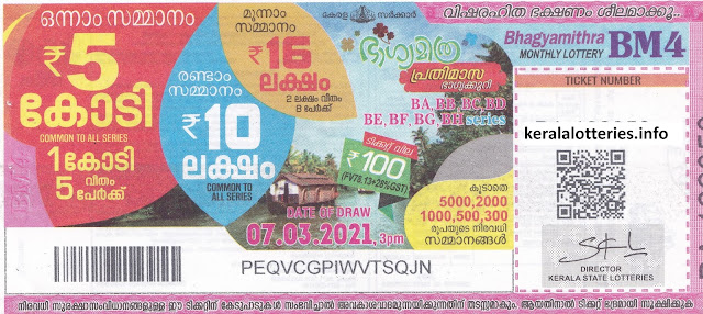 Kerala Lottery Monthly Bhagyamithra BM-04 dated 07.03.2021