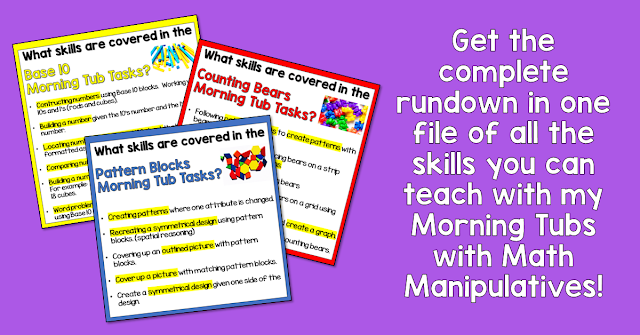 Are you interested in trying Morning tubs for morning work but want to find out what math skills you will cover?  Click here to download a PDF Guide.