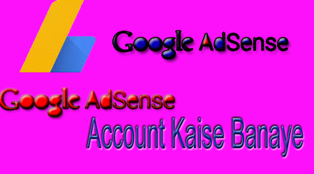 how to create adsense account