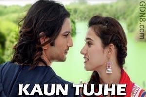KAUN TUJHE - Palak Muchhal - M.S. DHONI -THE UNTOLD STORY