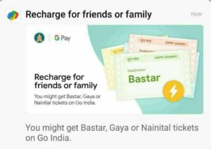 How To Get Rare Ticket In Go India