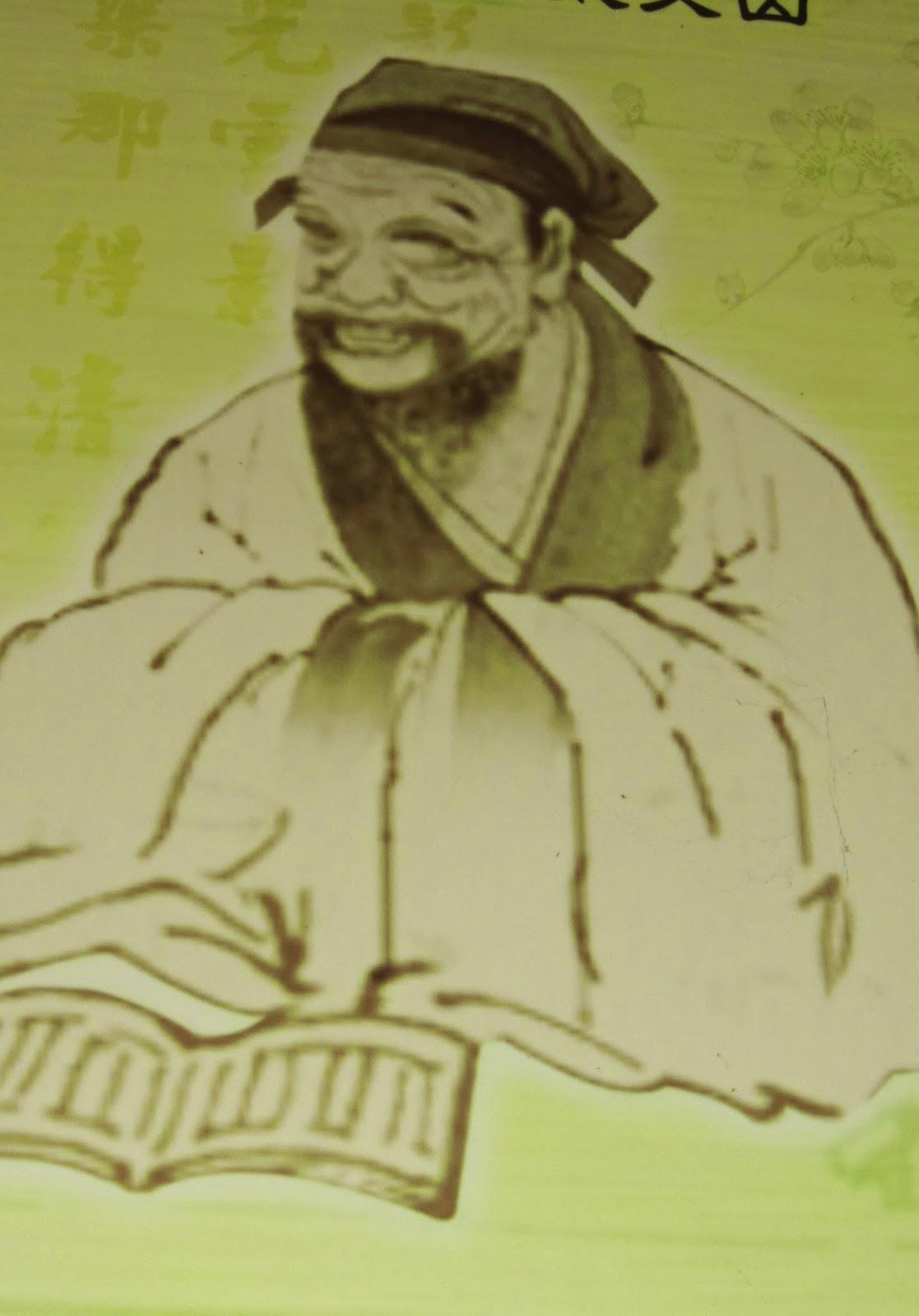 花言鳥語專欄: 年輕的同安朱主簿