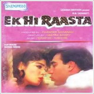 Ek Hi Rishta (1993)