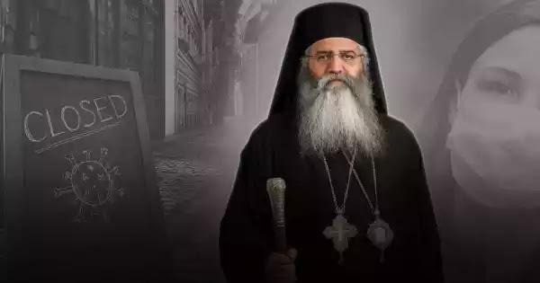 Μητροπολίτης Μόρφου : «Σατανικές δυνάμεις & ΝΤΠ θέλουν εξάλειψη της Ορθοδοξίας & υποδούλωση του πληθυσμού»