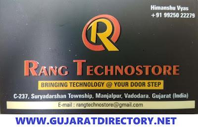 RANG TECHNOSTORE - 9925022279