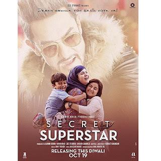 Süperstar (2017)