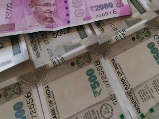 सरकार ने लिया एक हजार करोड़ रुपये का कर्ज, प्रदेश पर 2 लाख करोड़ का उधार