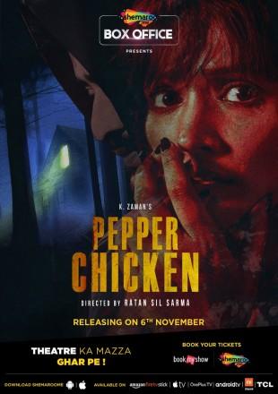 Pepper Chicken 2020 HDRip 480p 300Mb