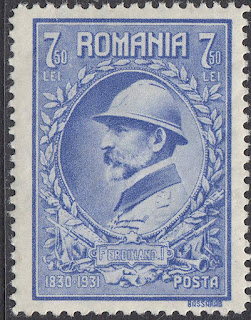 Romania 1931 King Ferdinand I