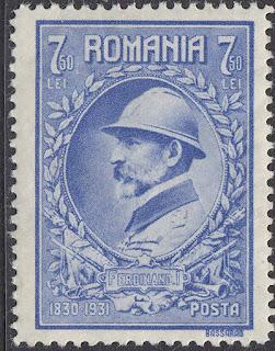 Romania 1931 King Ferdinand I