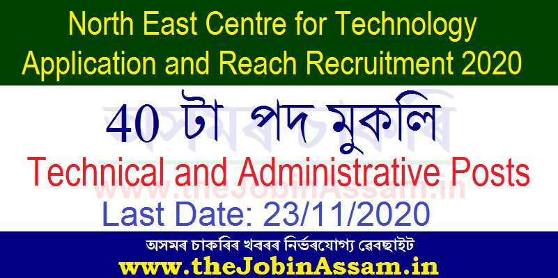North East Centre for Technology Application and Reach (NECTAR)