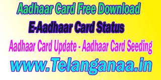 Aadhar Card Download Online Status at eaadhaar.uidai.gov.in