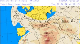 096.zoomdload - Καιρός 20-22/4/2020 Σημαντική αλλαγή του καιρού