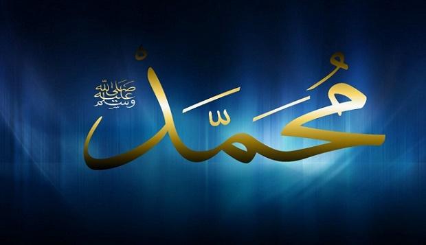 Syafaat Rasulullah SAW Kepada Ummatnya di Hari Kiamat