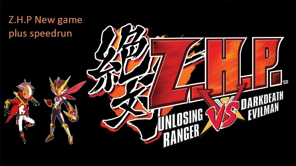Download Z.H.P. Unlosing Ranger VS Darkdeath Evilman iso PSP for Android Game