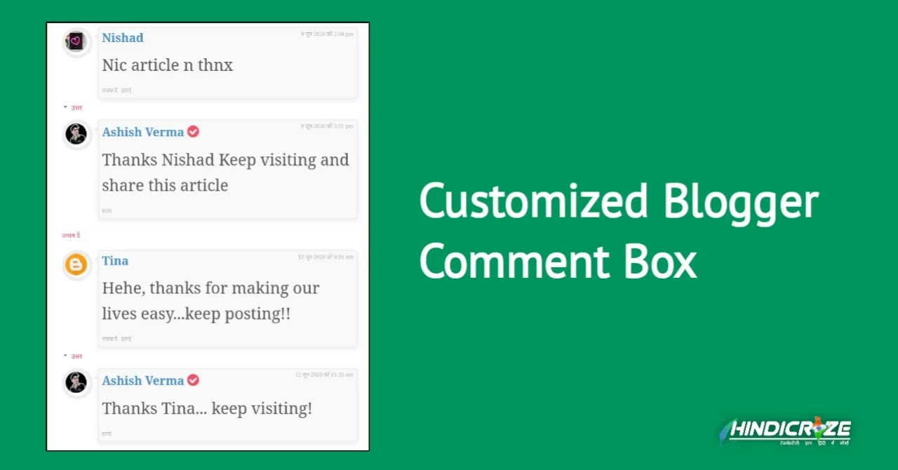 How To Add Customized Blogger Comment Box