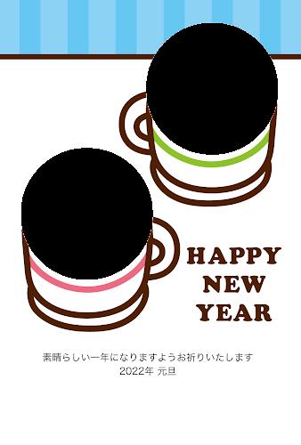 マグカップの写真フレーム付きイラスト年賀状