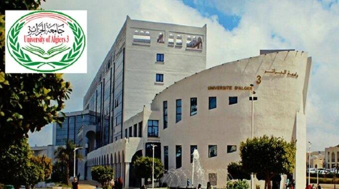 اعلان توظيف بجامعة الجزائر 3 بعنوان سنة 2020