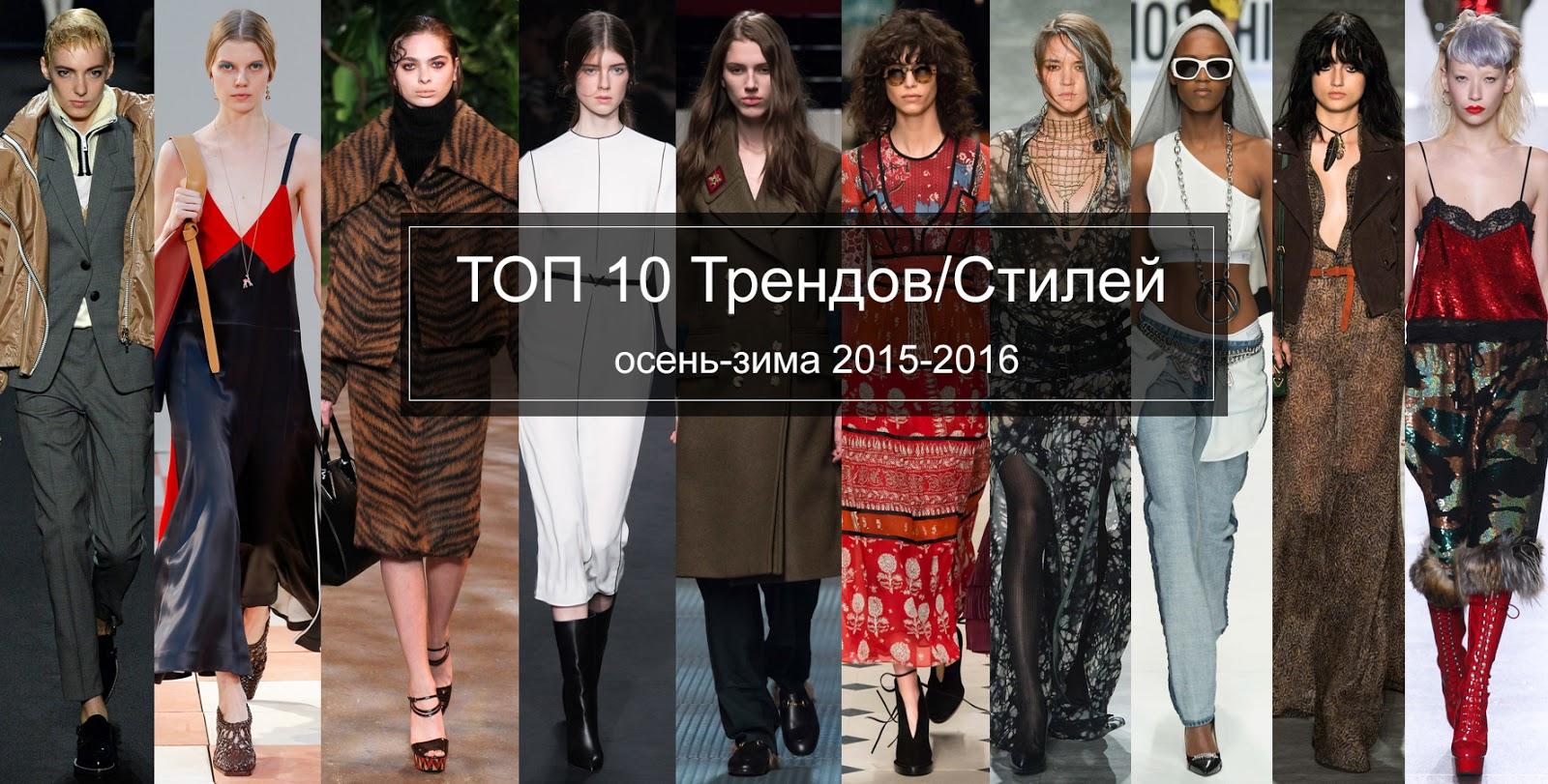 модная одежда, korean fashion, основы корейской моды, корейская мода, корейские бренды, тренд осень-зима 2016, мода 2016, стиль 2015-2016, осень-зима 2015-2016