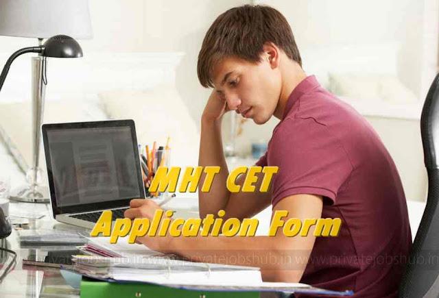 MHT CET 2018 Application Form
