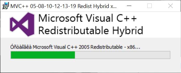 Chương trình cài đặt Visual C++