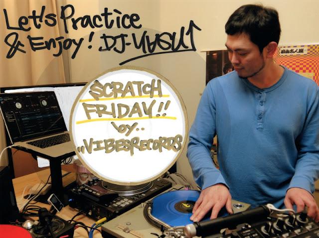 プレミアムフライデー限定 DJ スクラッチ体験講座のイメージ写真です。