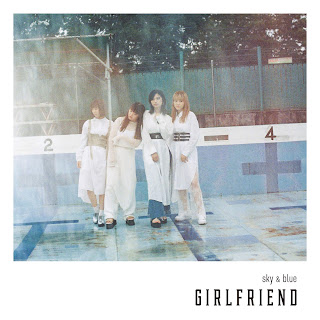 GIRLFRIEND - sky & blue lyrics lirik 歌詞 terjemahan kanji romaji indonesia english translation detail single CD DVD tracklist anime Black Clover (ブラッククローバー) 8th opening theme song