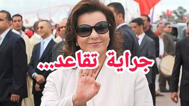 ليلى بن علي تطالب الدولة التونسية بجراية تقاعد !