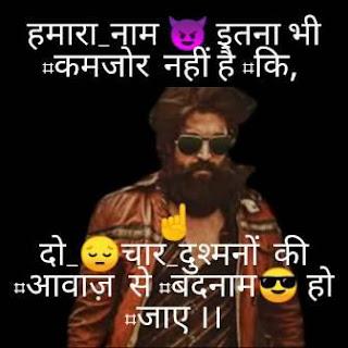 paswan-status-shayari-in-hindi
