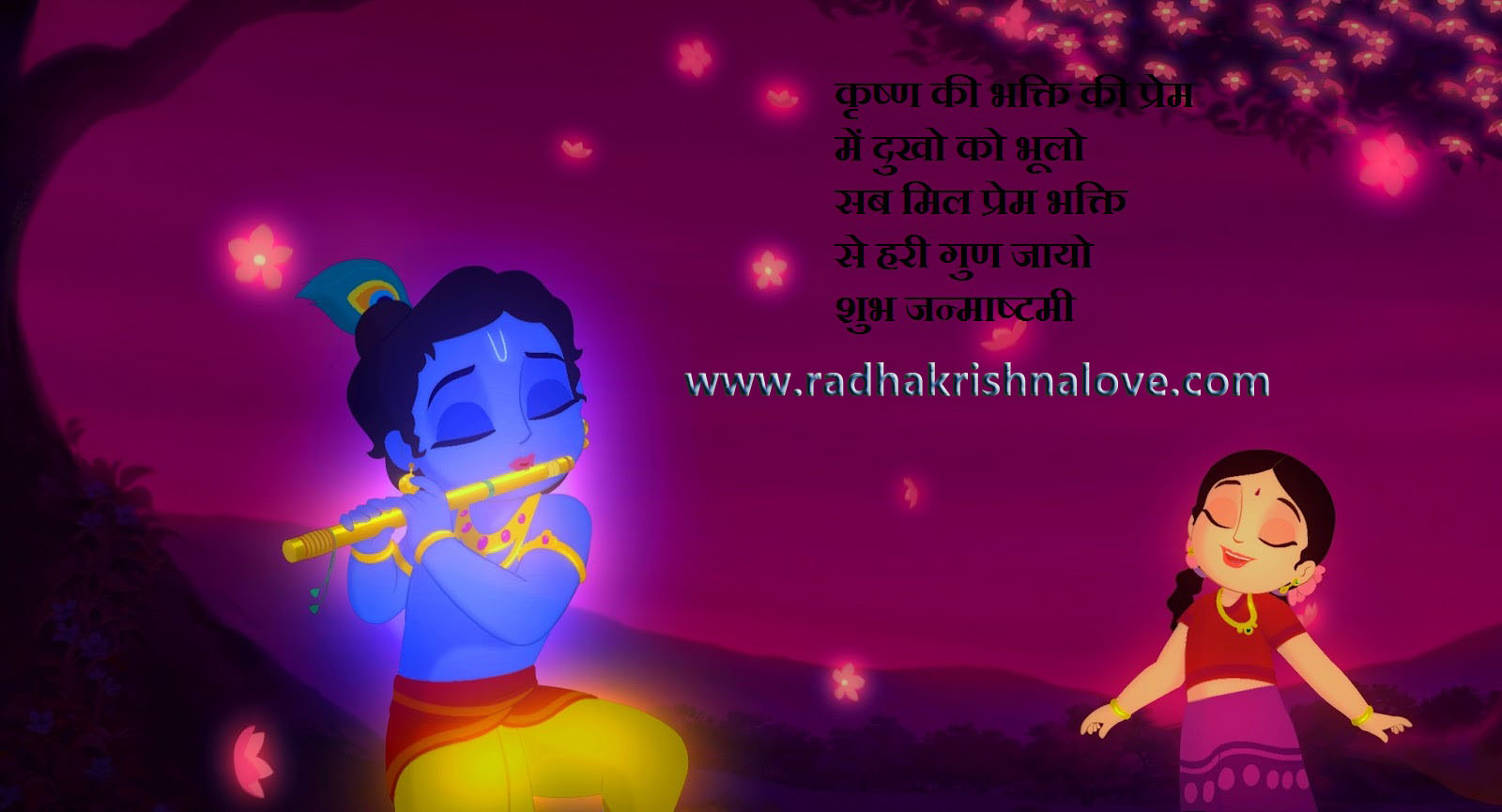 Lord Krishna Quotes Quotes Love Between Radha Krishna Radha Krishna Love Quotes