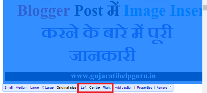 Insert Image का Alignment Change कैसे करें – How to Change Alignment in Hindi ?