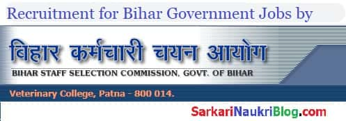 Bihar SSC Government Jobs Recruitment