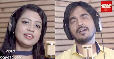 E Prema Kain Hauthila odia song by Kumar Bapi and Sohini Mishra