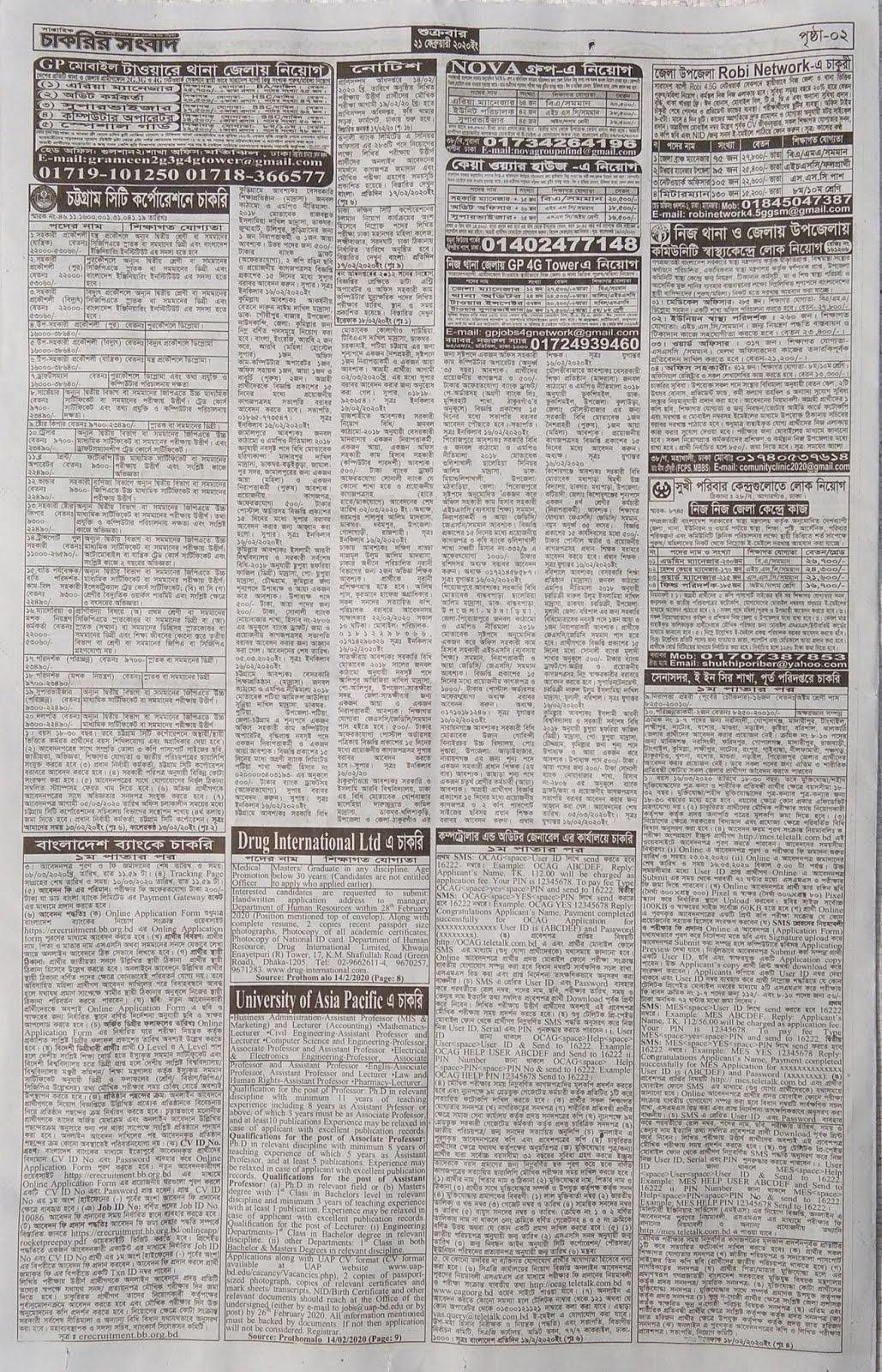 Weekly job newspaper 21 February 2020