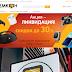 [Лохотрон] remcon.ru – Отзывы, мошенники! РЕМКОН