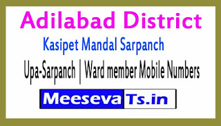 Kasipet Mandal Sarpanch | Upa-Sarpanch | Ward member Mobile Numbers List Adilabad District in Telangana State